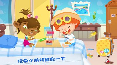 糖糖假日-海滨酒店 APP截图
