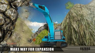 重型挖掘机3D APP截图