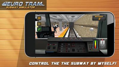 欧洲地铁模拟器 APP截图