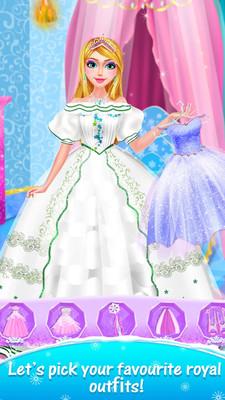 冰雪公主魔术美容 APP截图