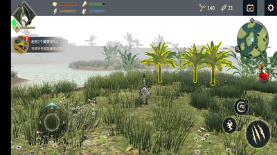 恐龙岛:沙盒进化-霸王龙模拟器 APP截图