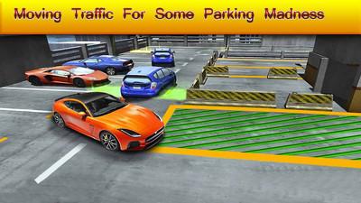 汽车停车3D模拟器 APP截图