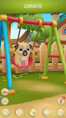 我的虚拟宠物小狗 APP截图