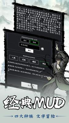 剑气除魔 APP截图