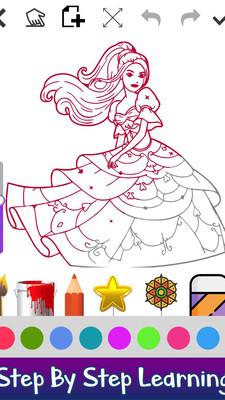 绘画公主 APP截图