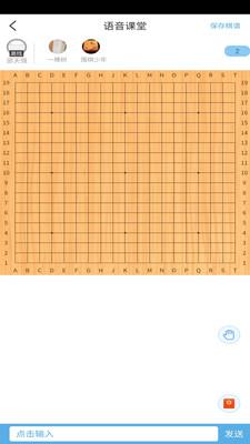 弘通围棋 APP截图