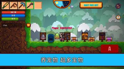 像素生存游戏2 APP截图