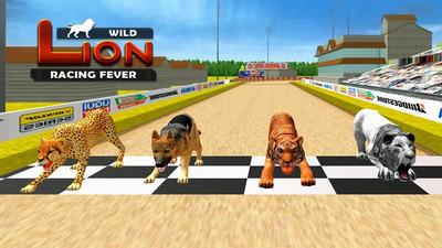 狮子王赛跑模拟器 APP截图