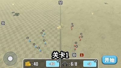 全面战争模拟器2(中文版) APP截图