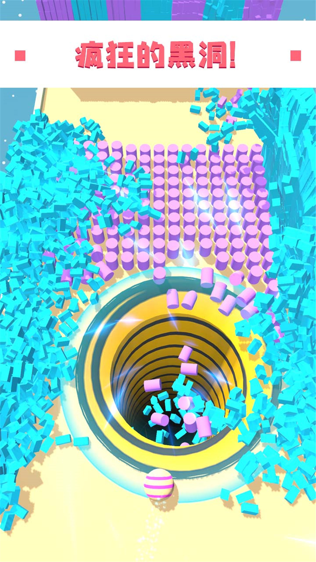 欢乐泡泡球 APP截图