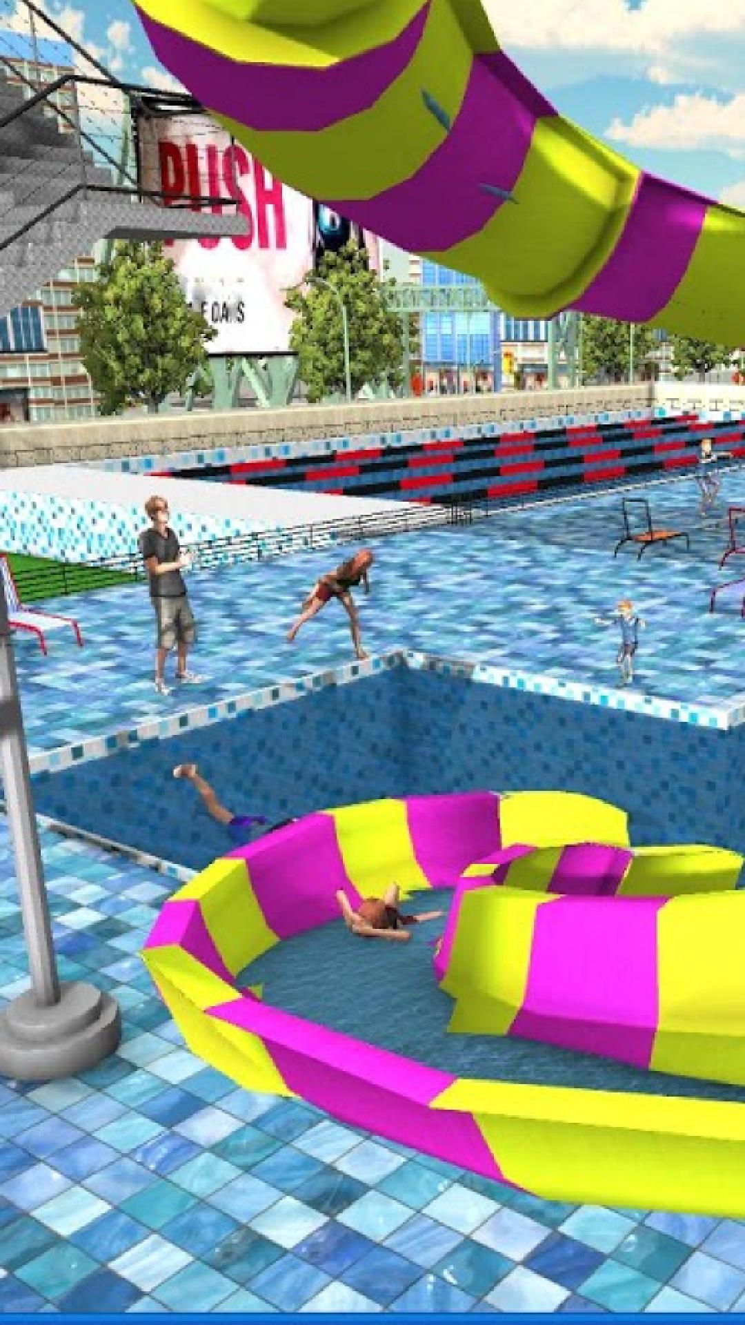 建造水上乐园 APP截图