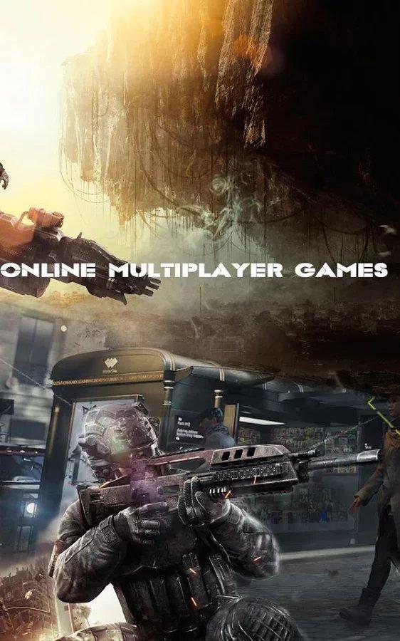 多人游戏 APP截图