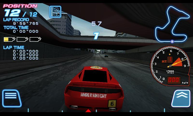 山脊赛车 HD APP截图