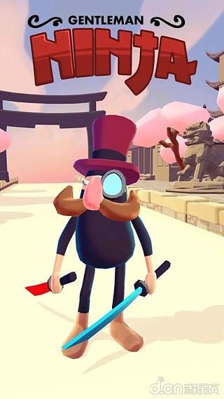 绅士忍者:Gentleman Ninja APP截图