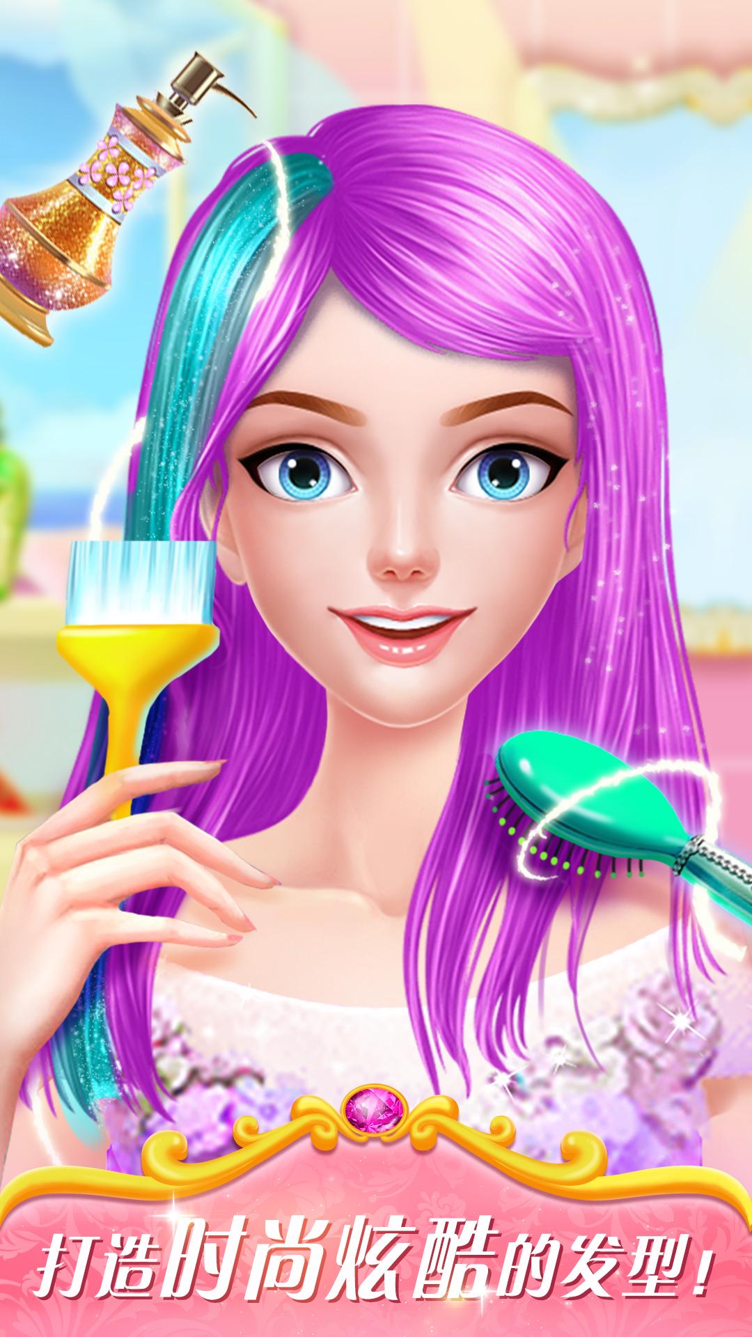 魔法公主美妆秀(长发芭比) APP截图