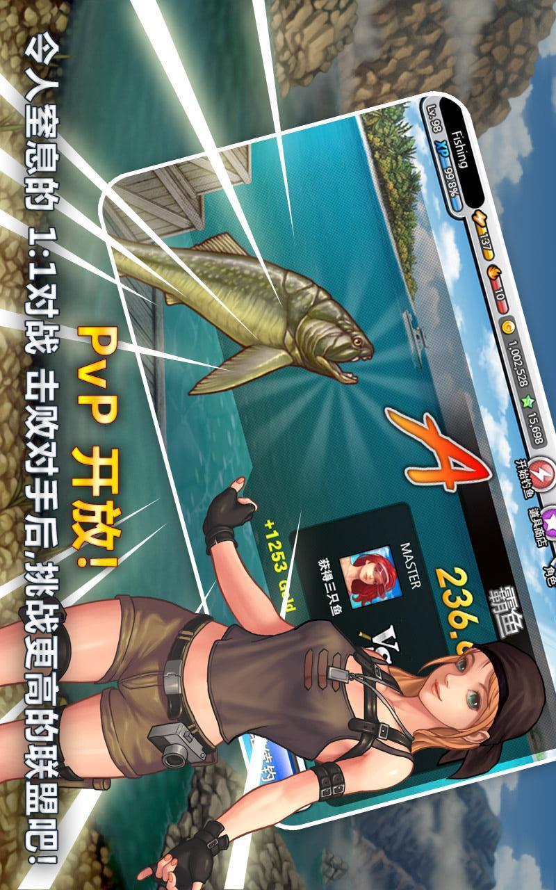 钓鱼大师 APP截图