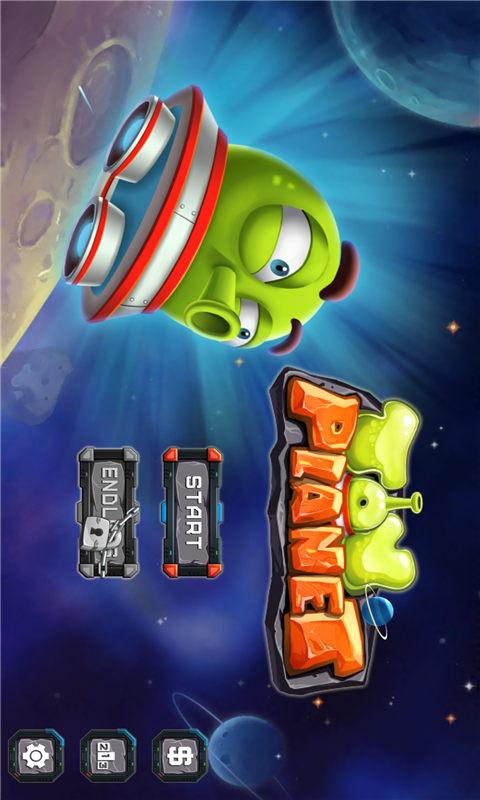 玩具行星 APP截图