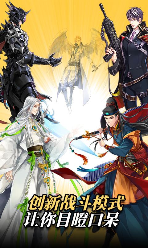 王与异界骑士-最新免费女生游戏 APP截图