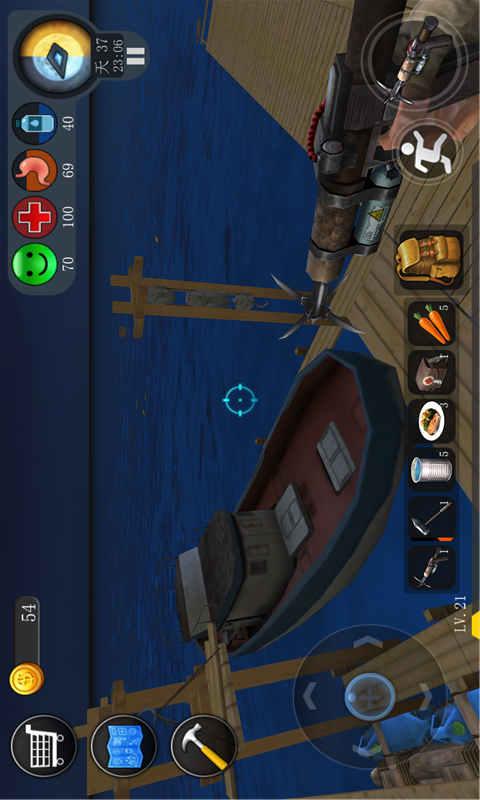 荒岛大冒险-海洋世界木筏生存 APP截图
