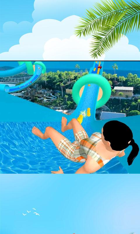 水上乐园跑酷模拟 APP截图