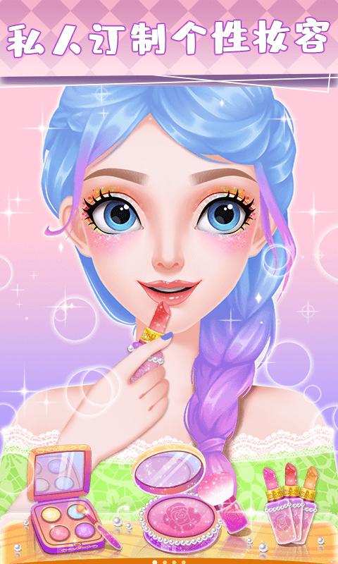 爱莎化妆公主游戏-爱莎公主装扮 APP截图