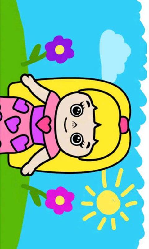 儿童水果填色画画-儿童彩虹画画 APP截图