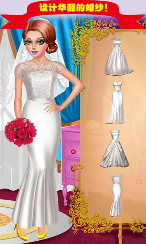 芭比公主设计衣服-公主换装 APP截图