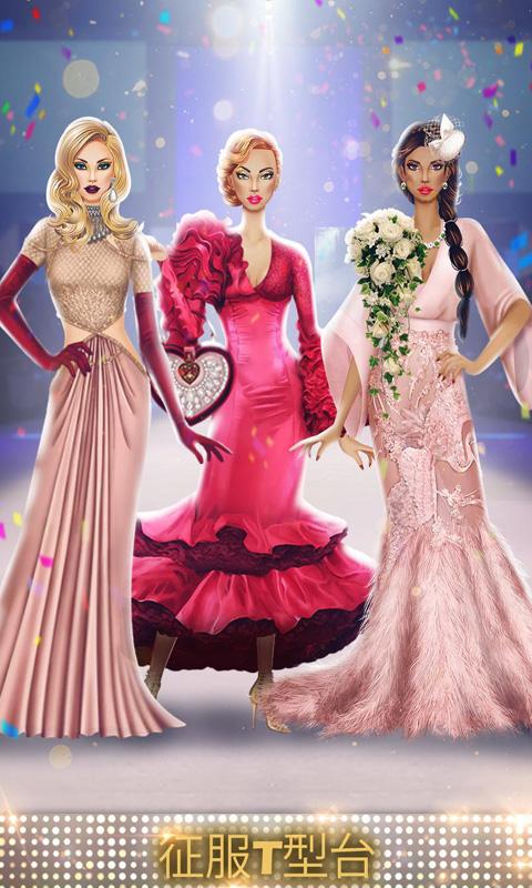 冰雪公主婚礼换装-装扮少女游戏 APP截图