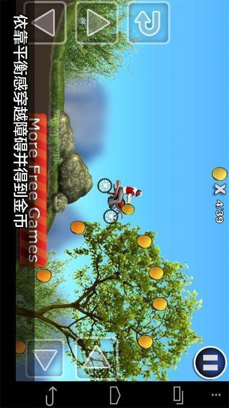 极限摩托 Bike Extreme Free APP截图