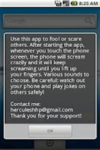 手机呐喊恶作剧 APP截图