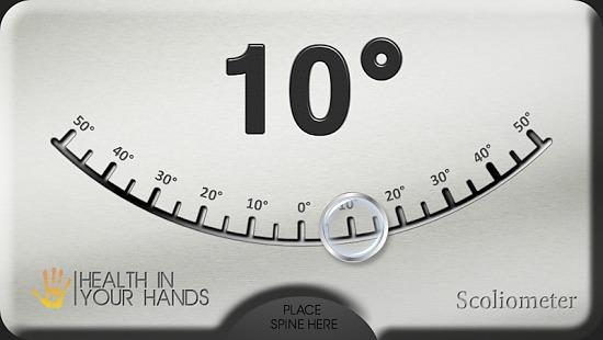脊柱测量仪 APP截图