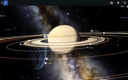 星图 APP截图