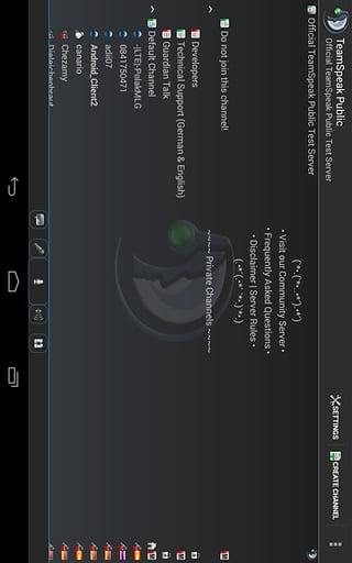 TeamSpeak 3服务器 APP截图
