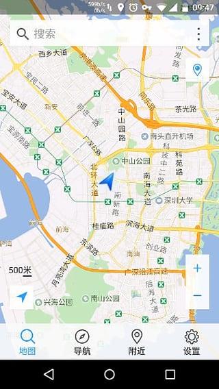 腾讯地图TOS定制版 APP截图