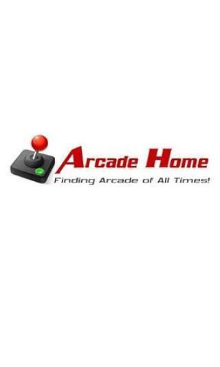 Arcade Home APP截图