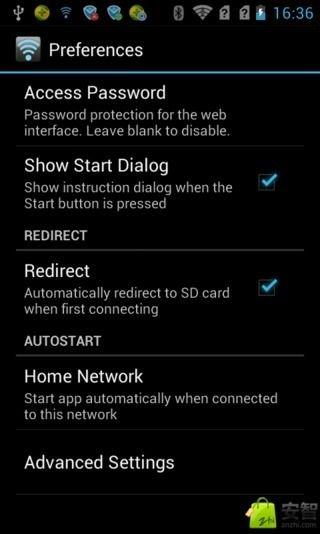 手机无线网络 APP截图