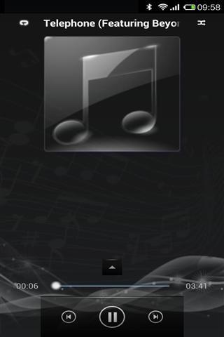 好听MP3音乐播放器 APP截图