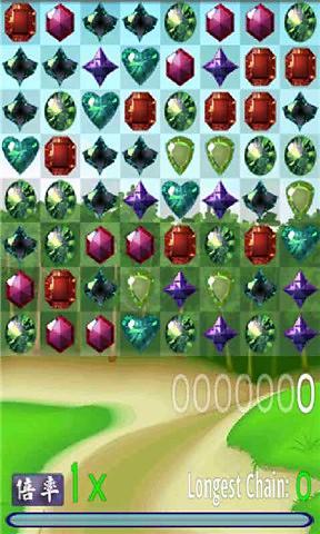 宝石迷阵 APP截图
