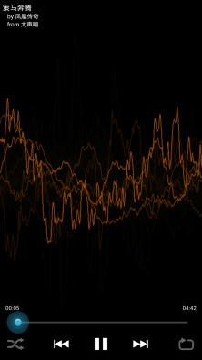Music Visualizer APP截图