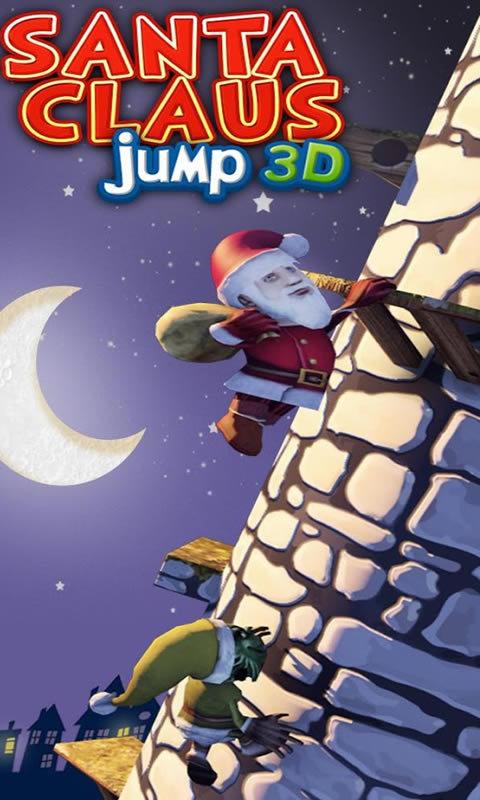 圣诞老人跳跃 APP截图