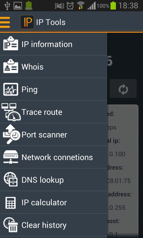 IP Tools APP截图
