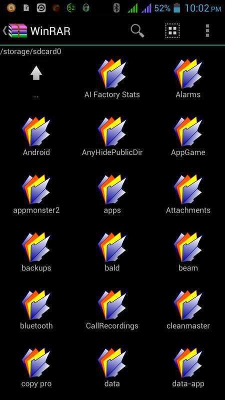 WinRAR APP截图
