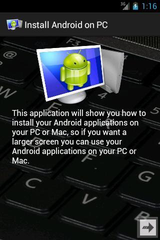 在PC上安装 APP截图
