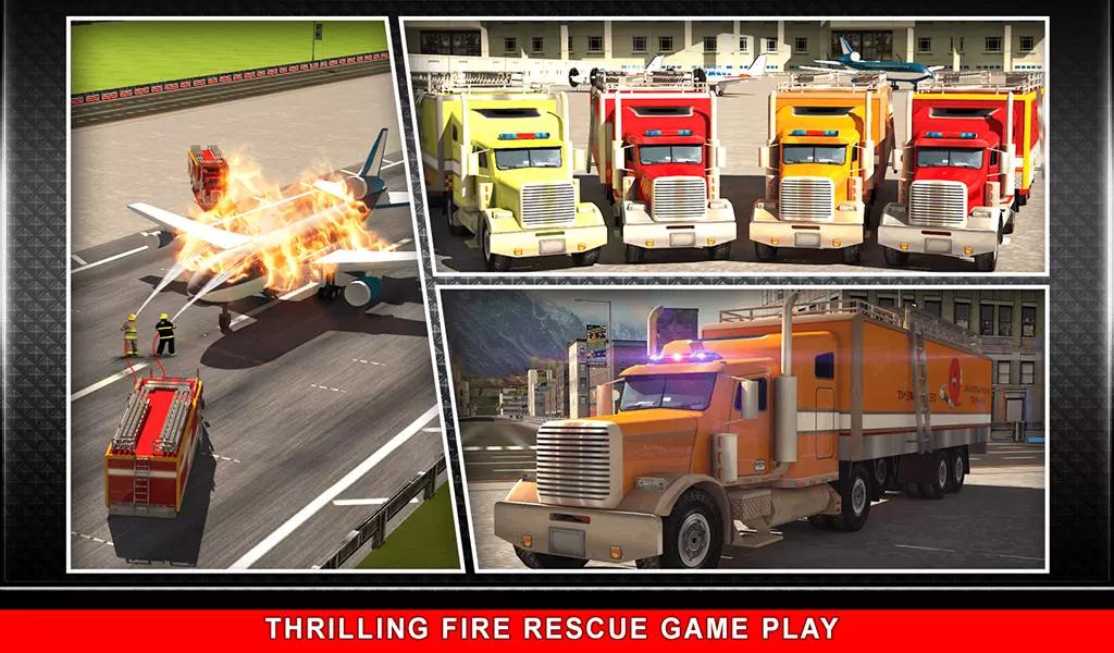 911救援消防车3D辛 APP截图