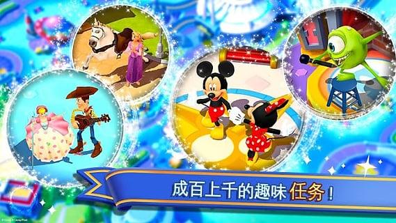 迪士尼梦幻乐园 APP截图