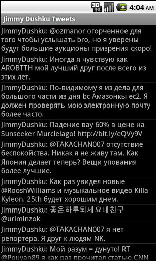 JimmyD Tweets APP截图