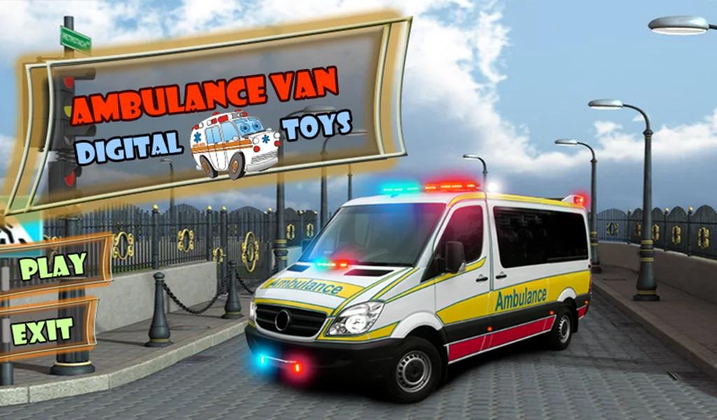 救护车面包车数码玩具 APP截图