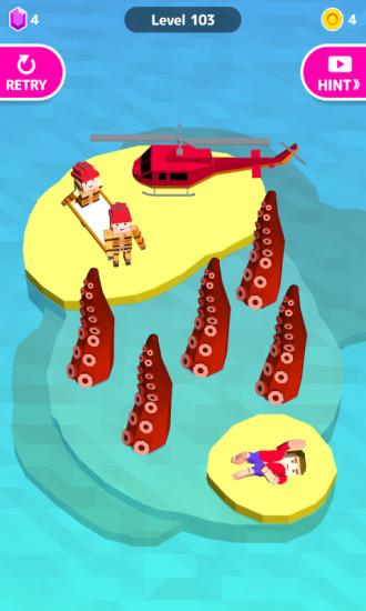 孤岛救援 APP截图