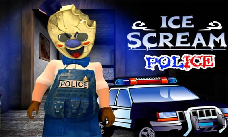 恐怖冰淇淋警察 APP截图