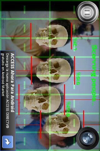 死探测器 APP截图